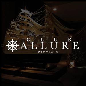 CLUB ALLUREホットニュース4419