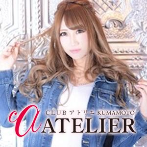 CLUB ATELIER kumamotoホットニュース4445