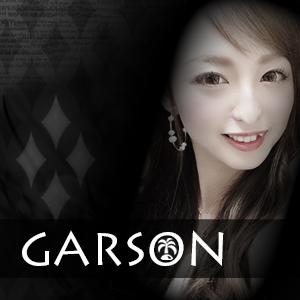 GARSONホットニュース4719