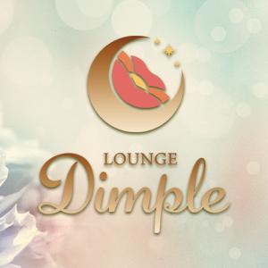 LOUNGE Dimpleホットニュース5141