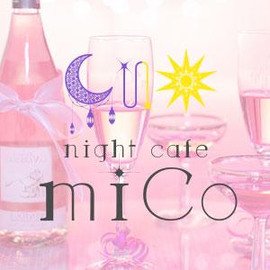 night cafe micoホットニュース5287