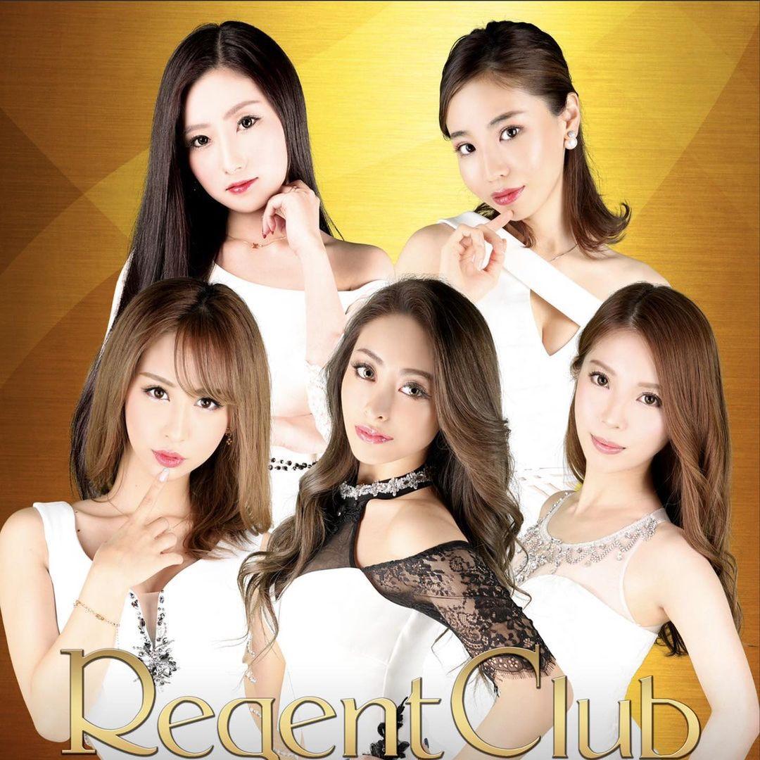 REGENT CLUB 沖縄ホットニュース5420