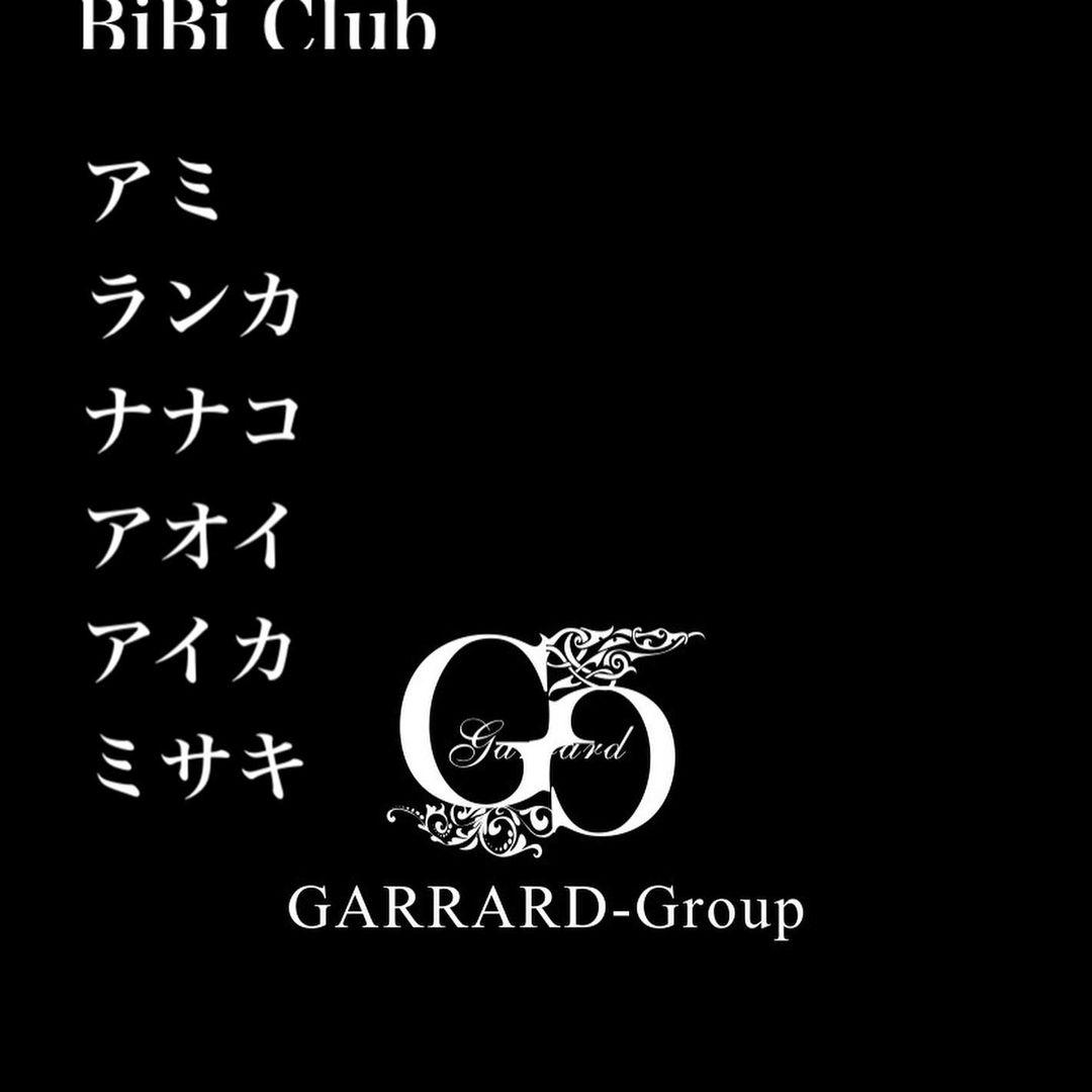 BIBI CLUBホットニュース5553