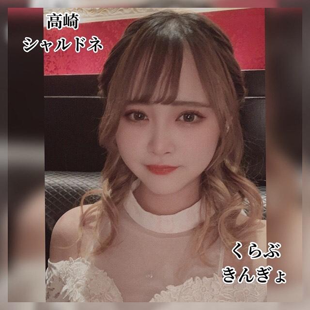 きんぎょホットニュース5628