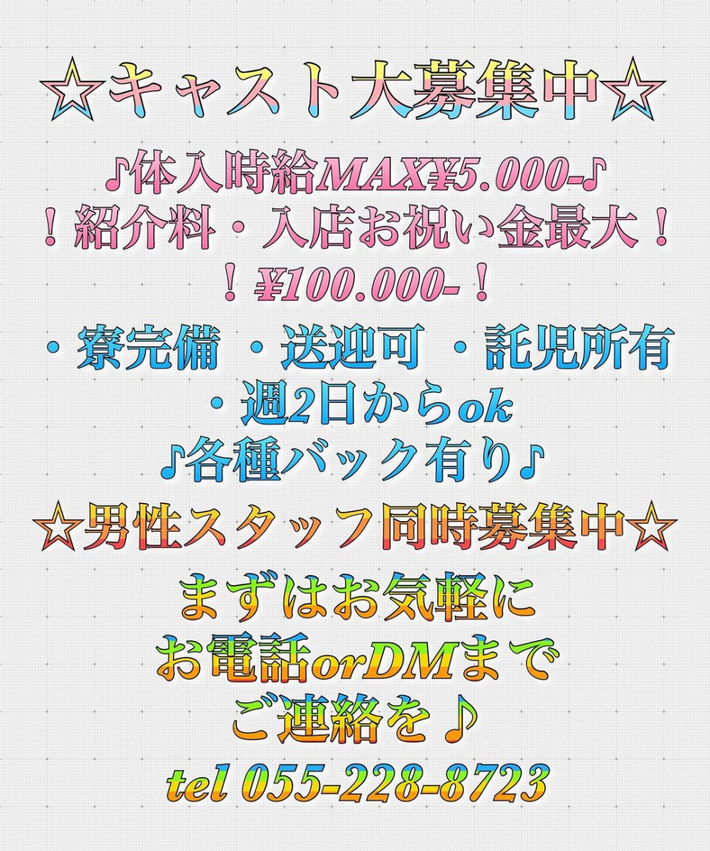 Entertainment Club HANA英BUSAホットニュース5870