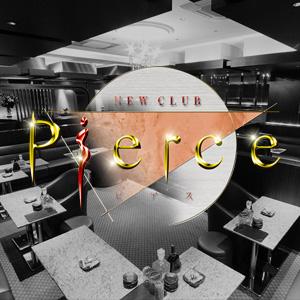 Pierceホットニュース5884