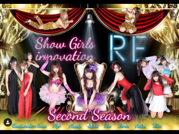 show girls MATSUYAMA innovation RE.ホットニュース6096