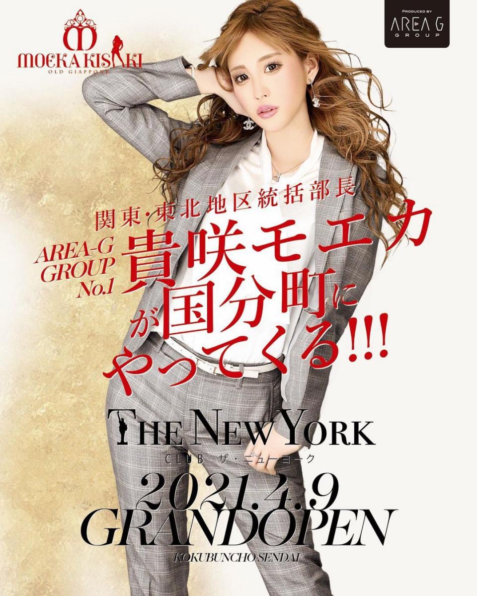 THE NEW YORKホットニュース6156