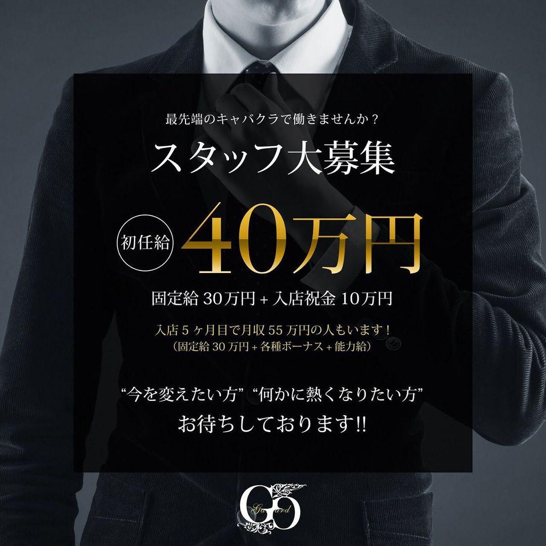 華乃心ホットニュース6290