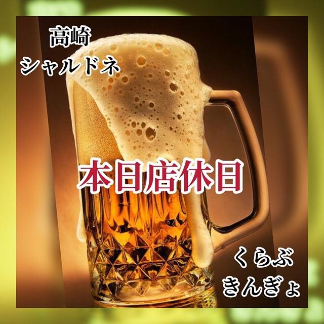 きんぎょホットニュース6293