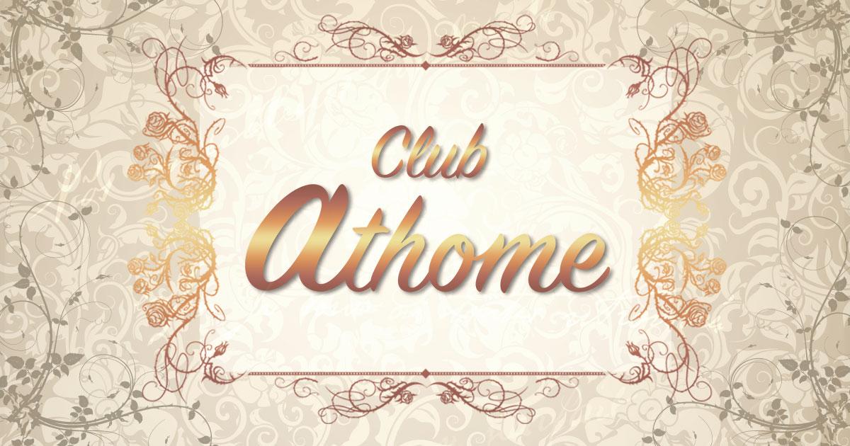Athomeホットニュース6699