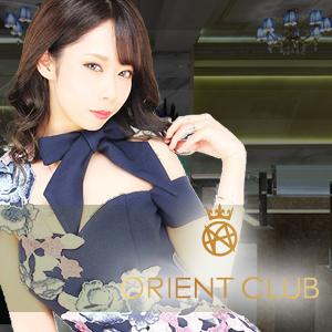 ORIENT CLUBホットニュース6701