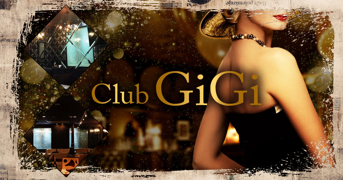 Club GiGiホットニュース6737