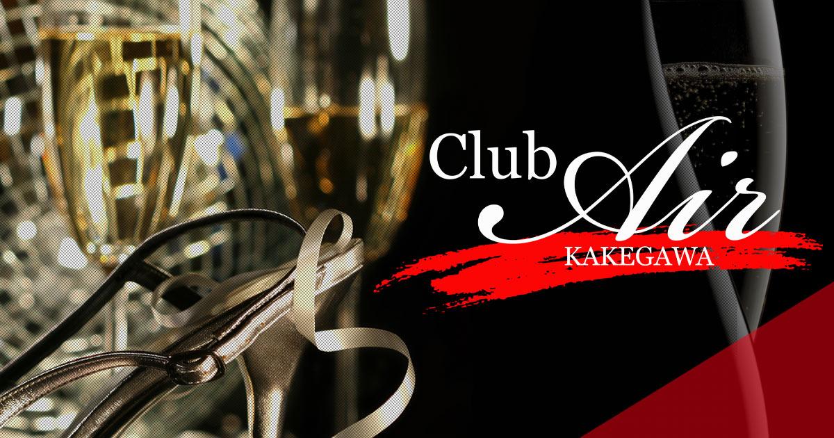 club Airホットニュース6876