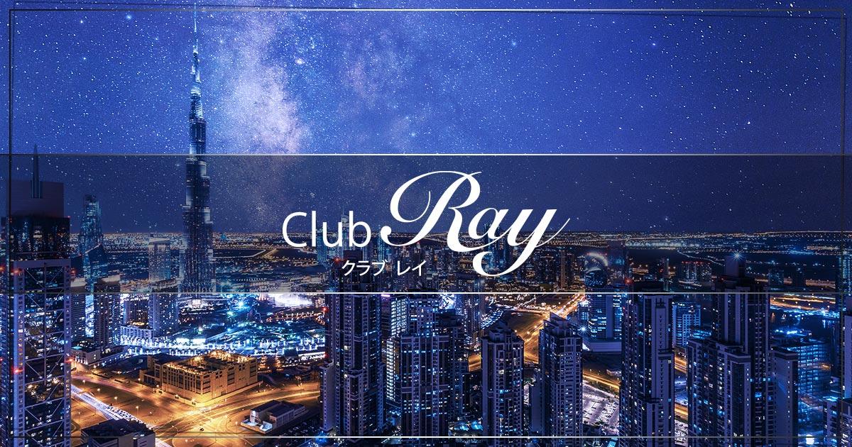 Club Rayホットニュース7059