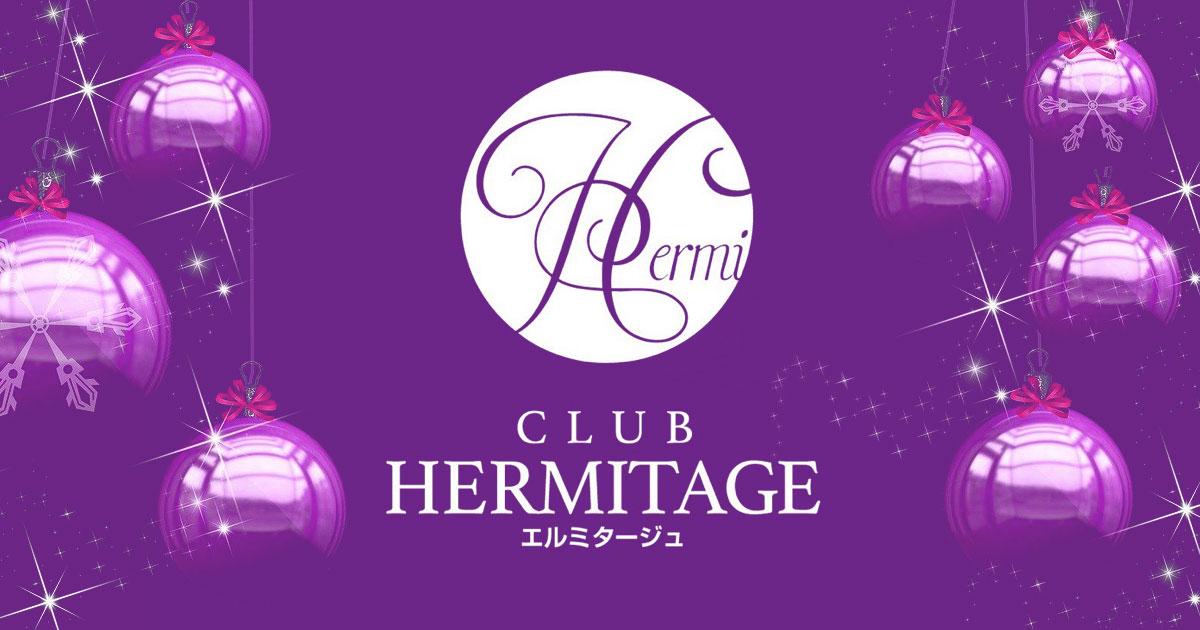 HERMITAGEホットニュース7440