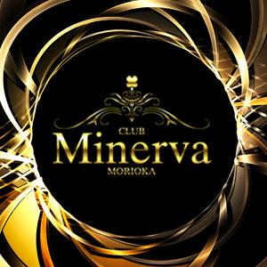 Minervaホットニュース7495