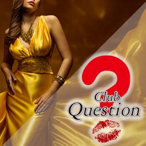 Questionホットニュース7575