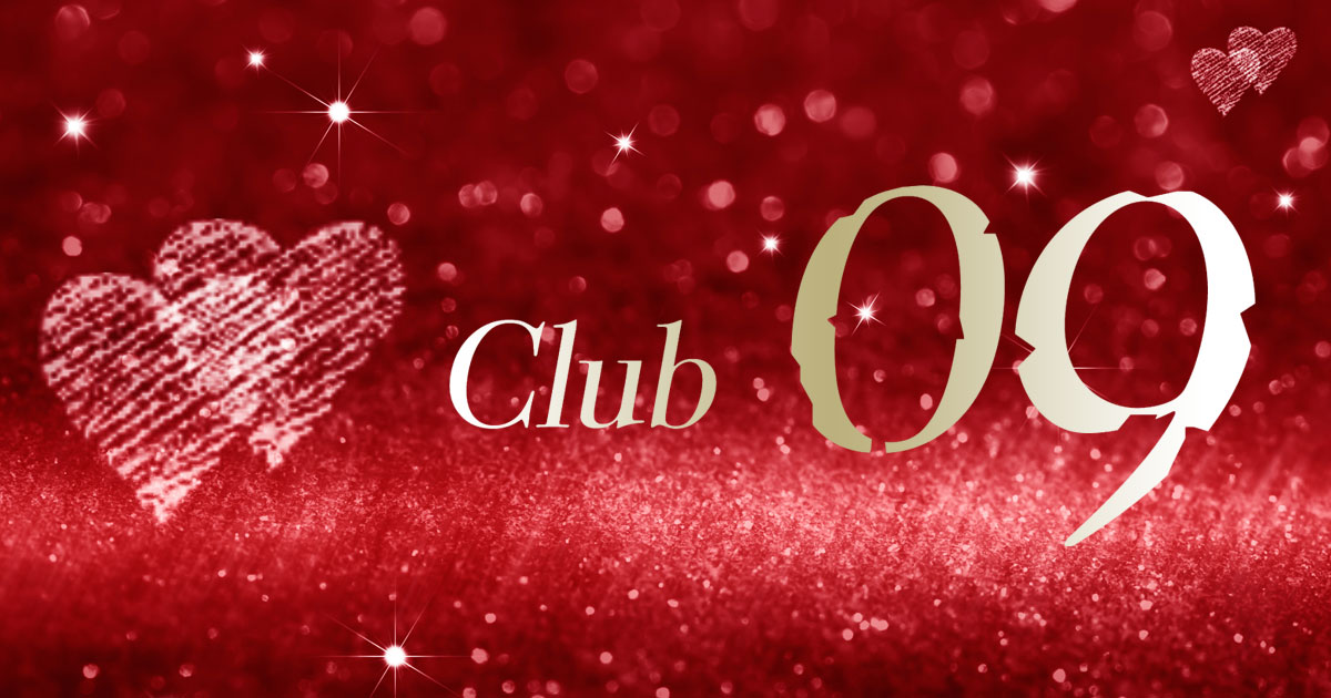 Club 09ホットニュース7746