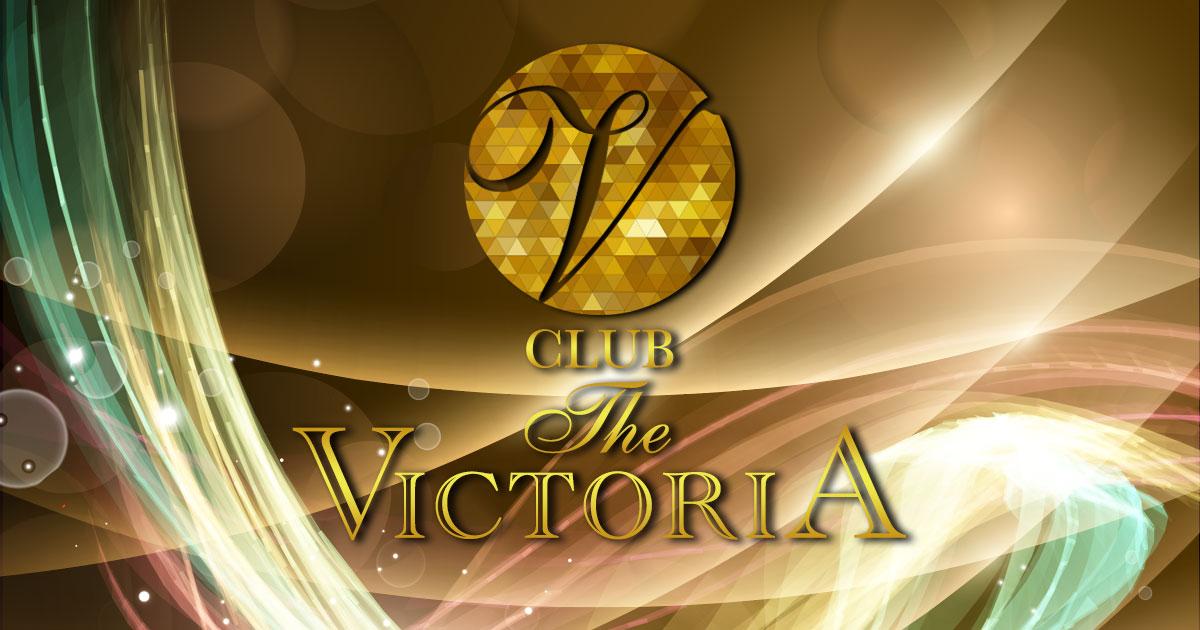 CLUB THE VICTORIAホットニュース7990