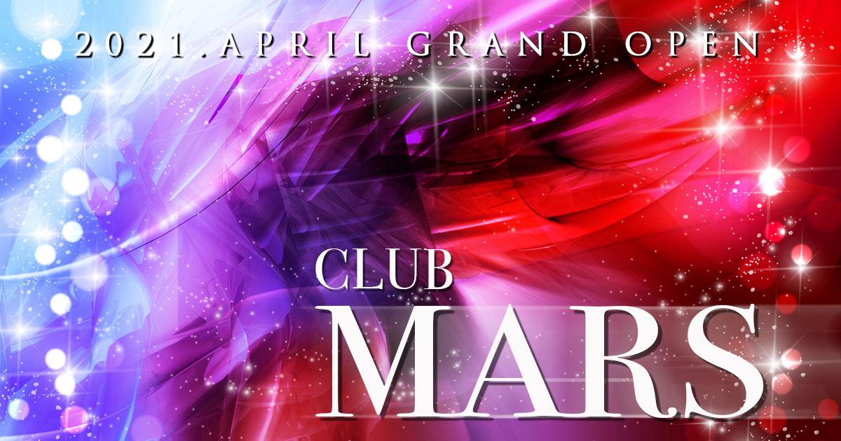 club MARSホットニュース7997