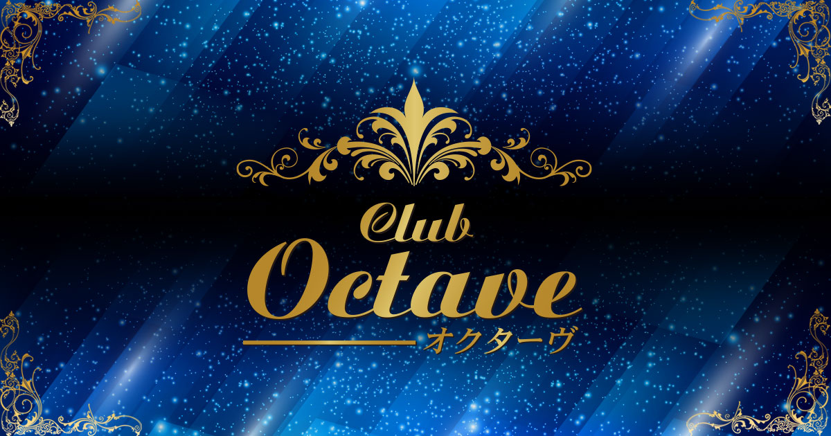 Club Octaveホットニュース8328