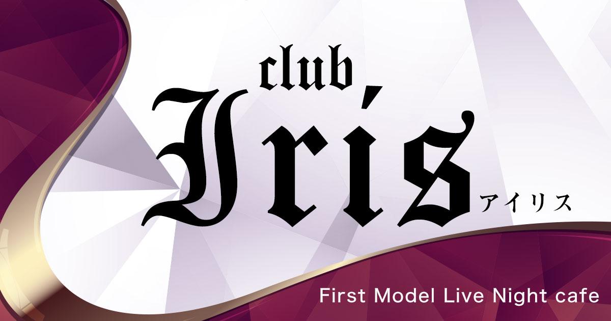 First Model Live Night cafe Irisホットニュース8423