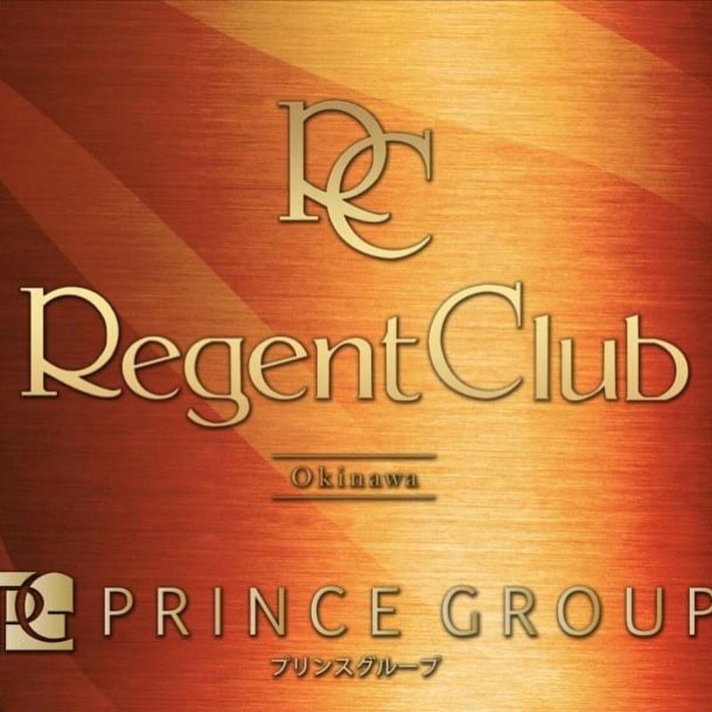 REGENT CLUB 沖縄ホットニュース8604