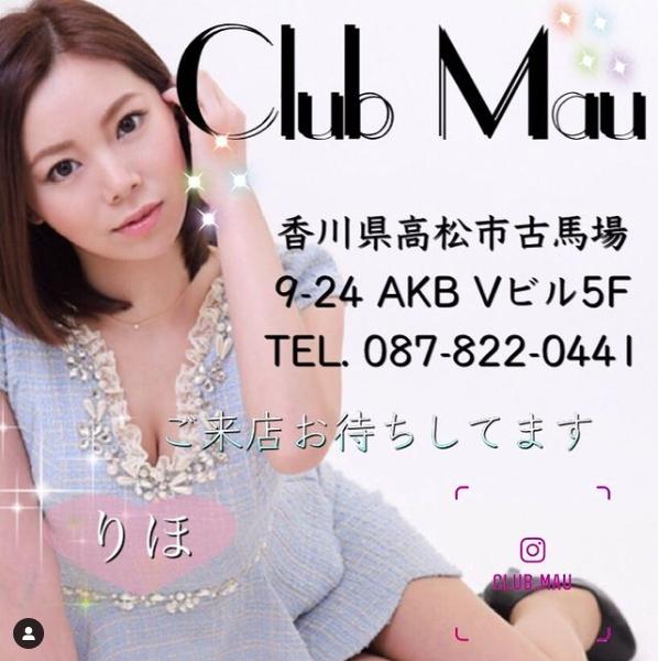 club Mauホットニュース8766