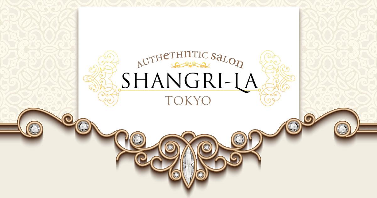 SHANGRI-LAホットニュース8808