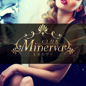 Minervaホットニュース8901