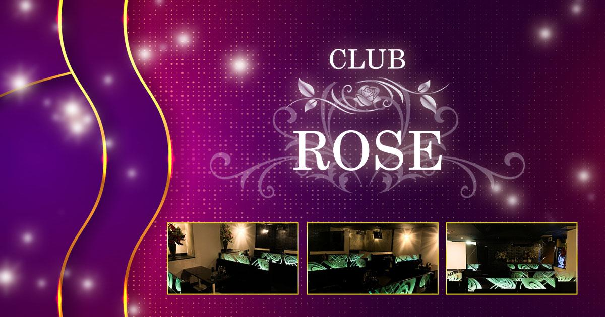 CLUB ROSEホットニュース9024