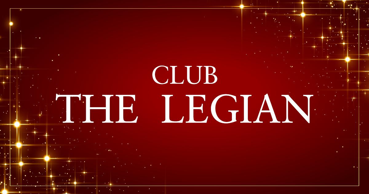 CLUB THE LEGIANホットニュース9765