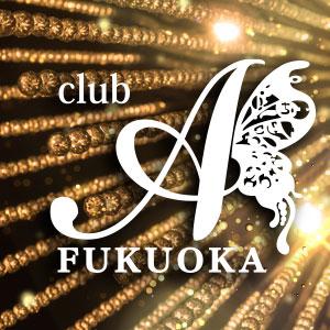 club A FUKUOKAホットニュース9859