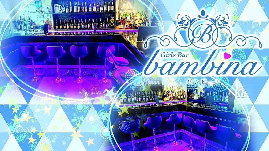 cafe&bar BAMBINAホットニュース9862
