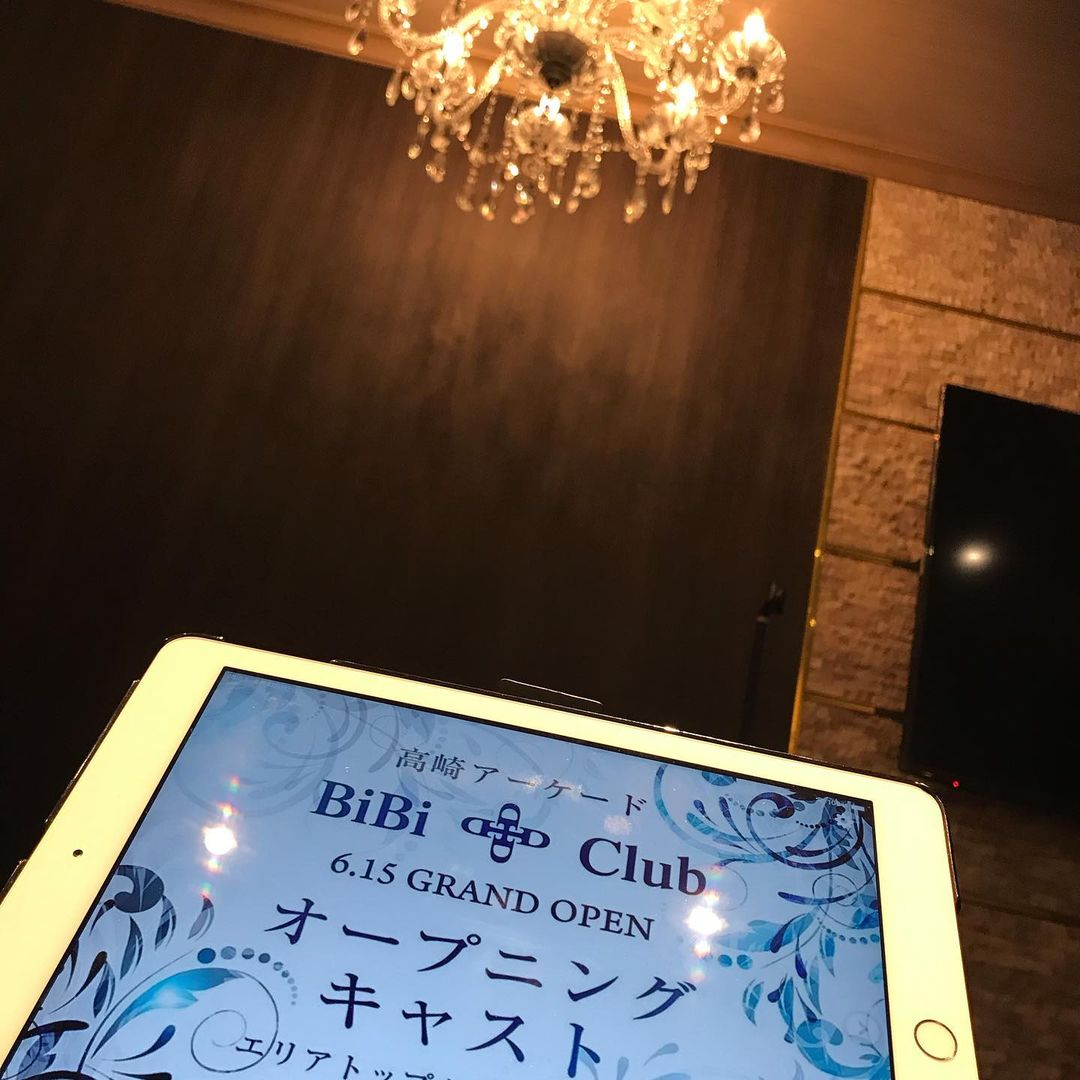 BIBI CLUBホットニュース10140