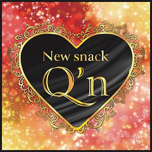 New snack Q'nホットニュース10432