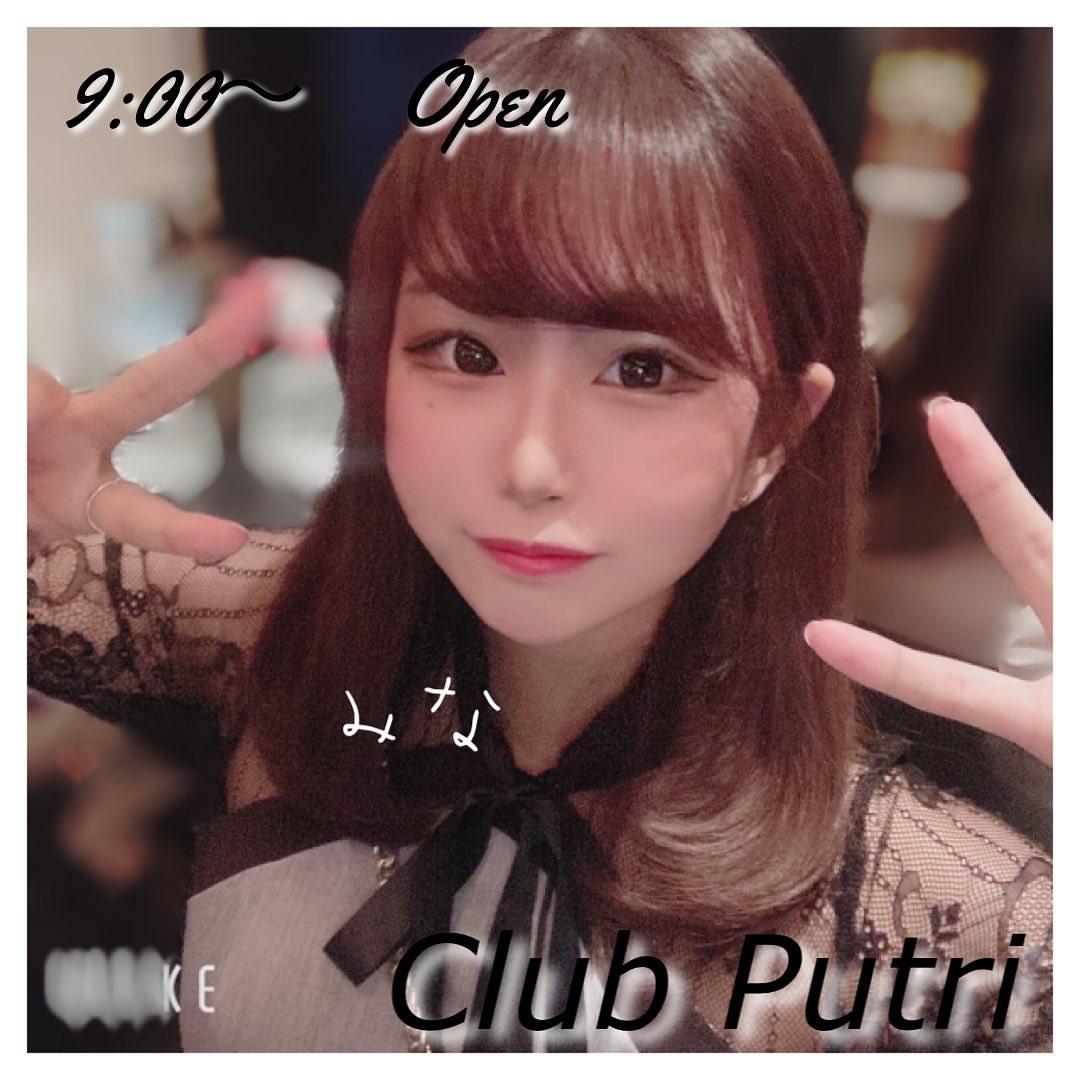 Club Putriホットニュース10448