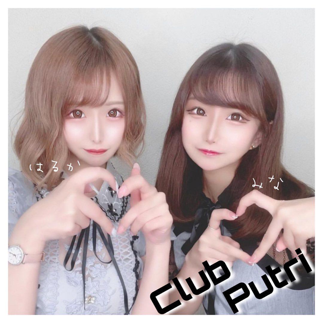 Club Putriホットニュース10520