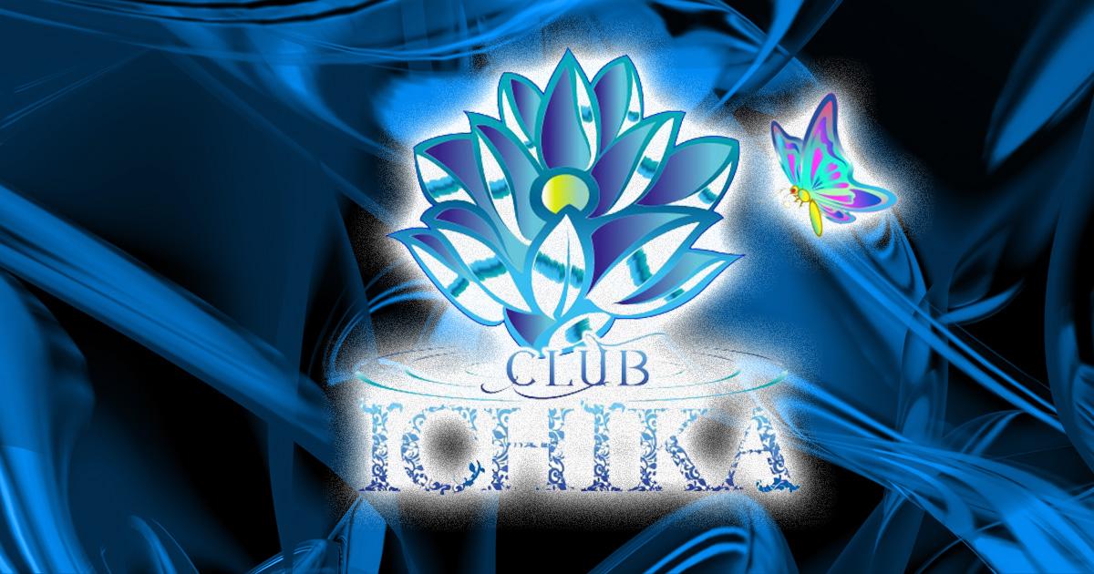 CLUB ICHIKAホットニュース10528