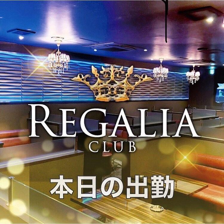 CLUB REGALIAホットニュース10546