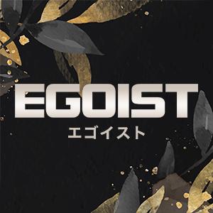 EGOISTホットニュース10753