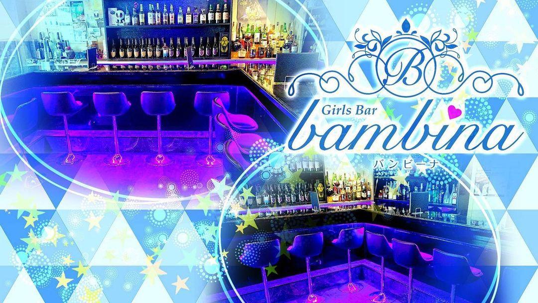 cafe&bar BAMBINAホットニュース10783
