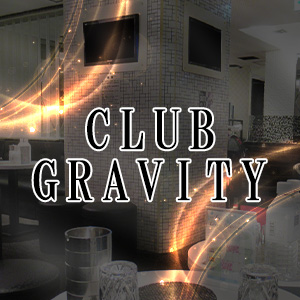 CLUB GRAVITYホットニュース11021