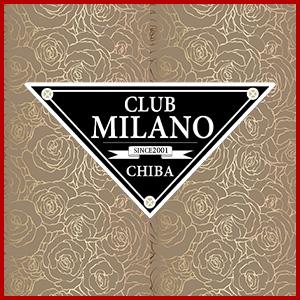 club MILANOホットニュース11022