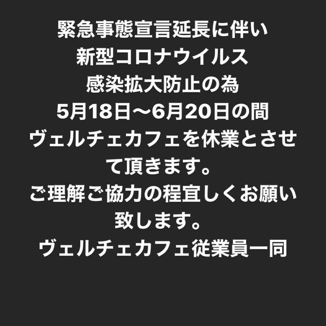 Vertu Cafeホットニュース11195