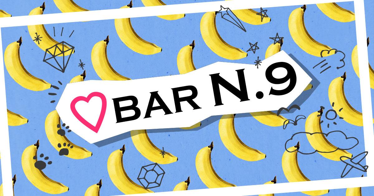 Bar N'9ホットニュース11240