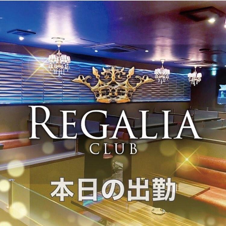 CLUB REGALIAホットニュース11895