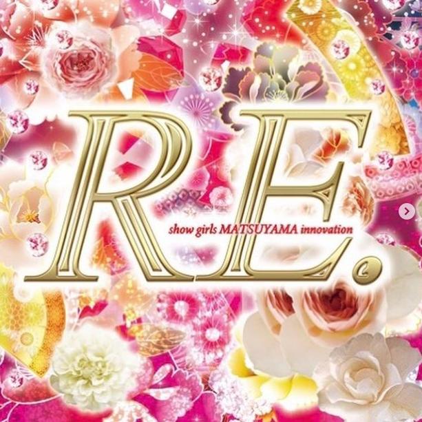 show girls MATSUYAMA innovation RE.ホットニュース13001