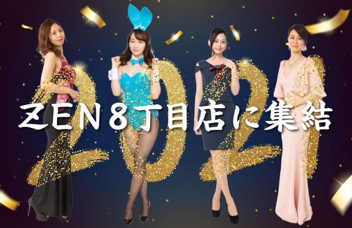 BUNNY'S CLUB ZEN TOKYOホットニュース13354